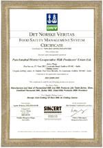 Det Norske Veritas - ISO 22000-5001